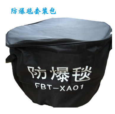 Police Army Safety Protection Products FB-02 Anti - Explosion EOD Bomb Blanket